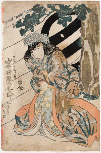 An image of Actor Iwai Kumesaburō III as Kahoyo Gozen by Utagawa KUNISADA /TOYOKUNI III
